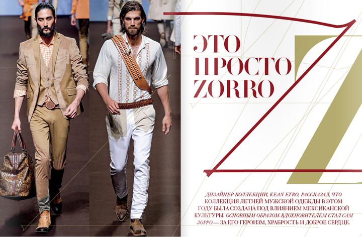 Savdba_magazin_5