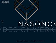 Сайт Nasonov DW