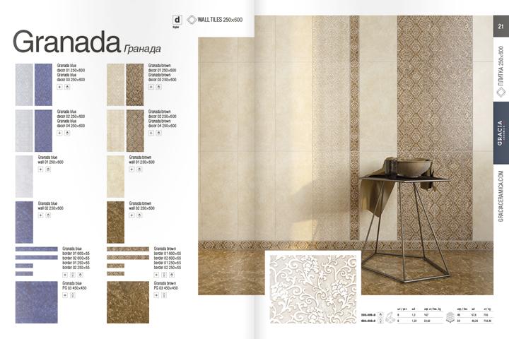 Unitile_Gen-katalog_design_11