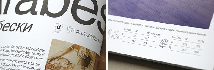 Unitile_Gen-katalog_design_12