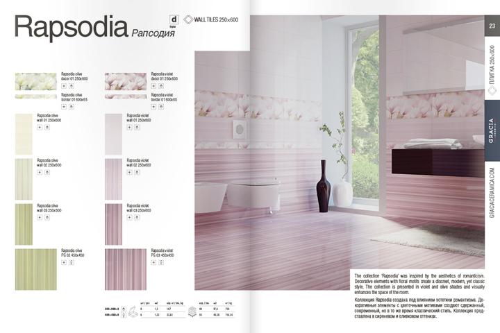 Unitile_Gen-katalog_design_13