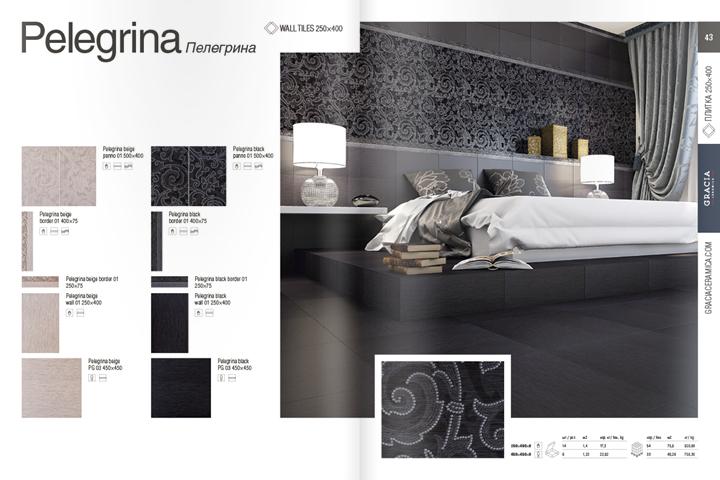 Unitile_Gen-katalog_design_15