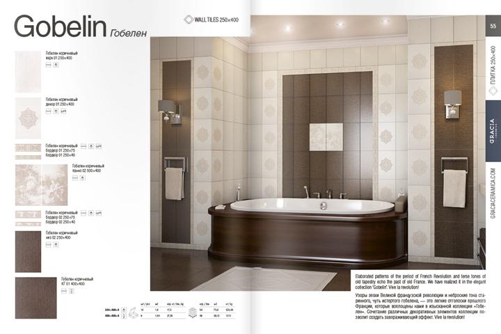 Unitile_Gen-katalog_design_18