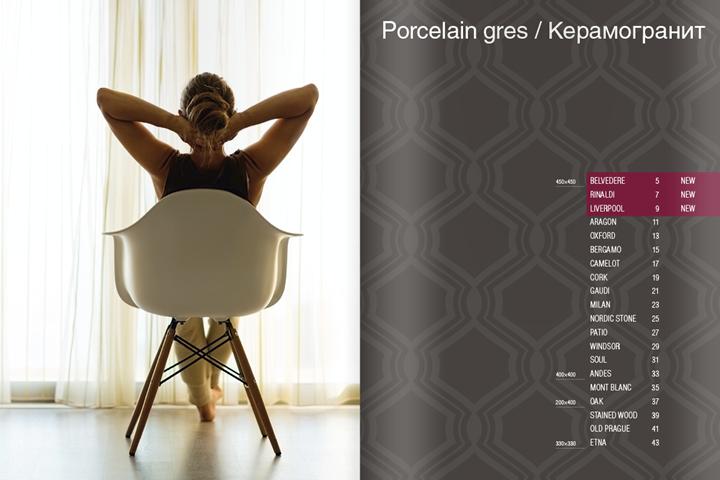 Unitile_Gen-katalog_design_19