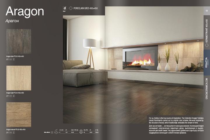 Unitile_Gen-katalog_design_21