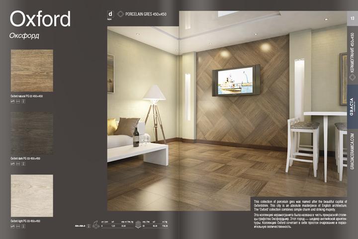 Unitile_Gen-katalog_design_22