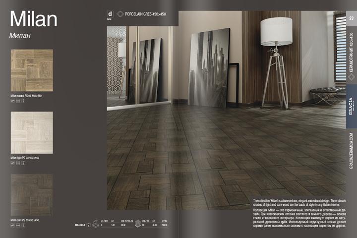Unitile_Gen-katalog_design_25