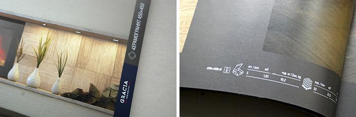Unitile_Gen-katalog_design_27