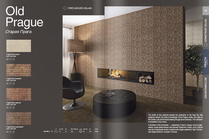 Unitile_Gen-katalog_design_28