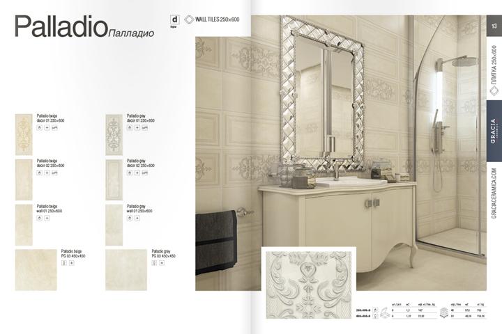 Unitile_Gen-katalog_design_6