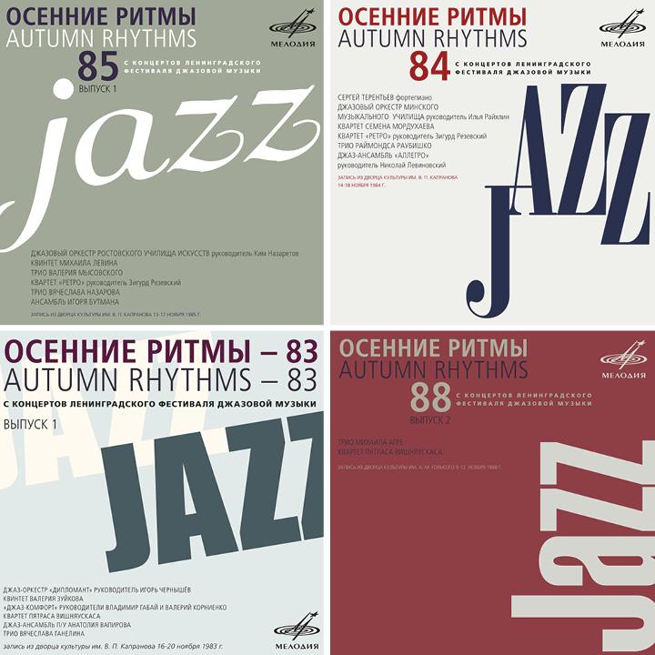 Music_disc_design_itunes_CD_15