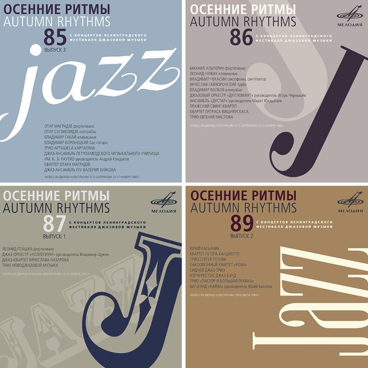 Music_disc_design_itunes_CD_16