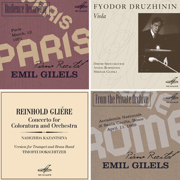 Music_disc_design_itunes_CD_19