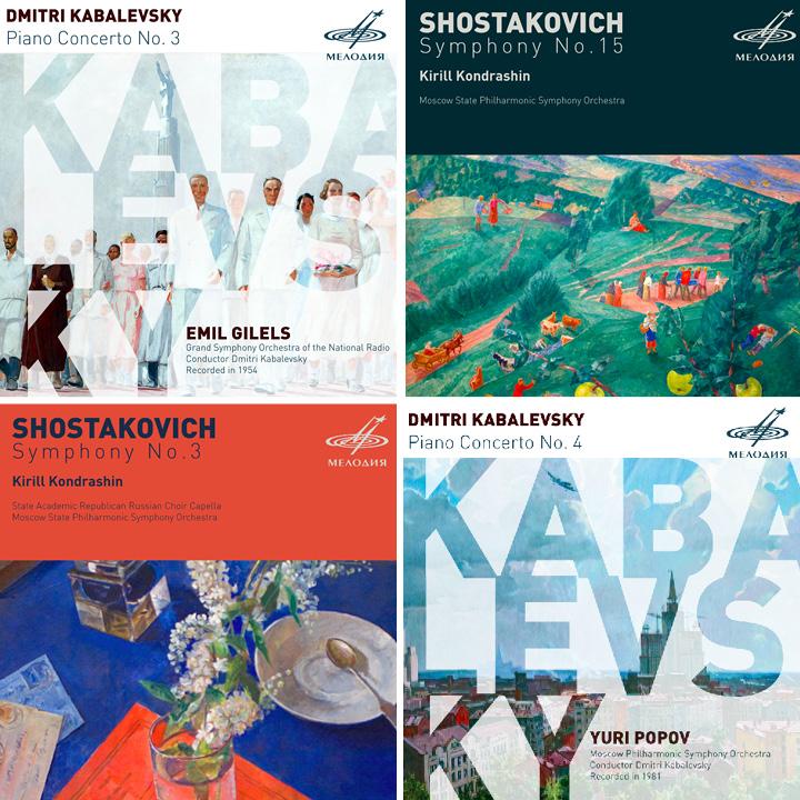 Music_disc_design_itunes_CD_21