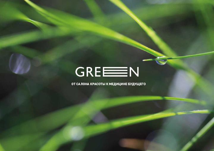 green_pr_2