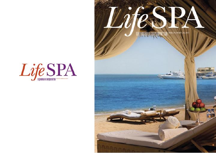 life_spa_branding_2