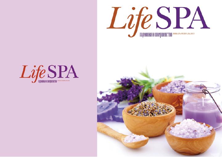 life_spa_branding_3