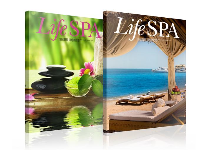 life_spa_branding_5